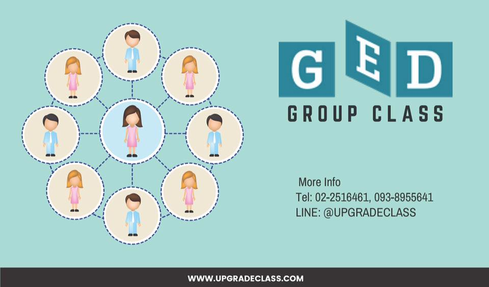 GED in Louisiana - Classes, Pricing, and Testing Centers